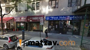 West Side Judaica on Broadway in Manhattan