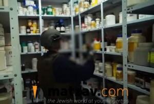 bomb lab