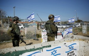 idf settlements