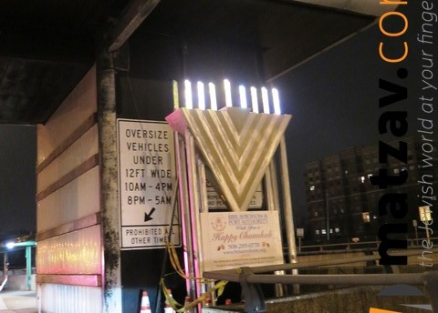 menorah george washington bridge