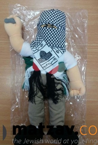 palestinian_doll_stone_thrower