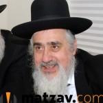 rav Leizer Ginsburg