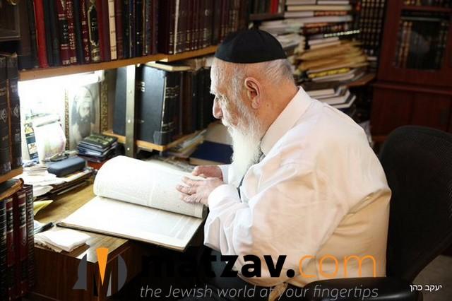 rav shalom cohen (2)
