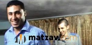 shalit