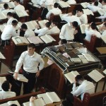 yeshiva-learning