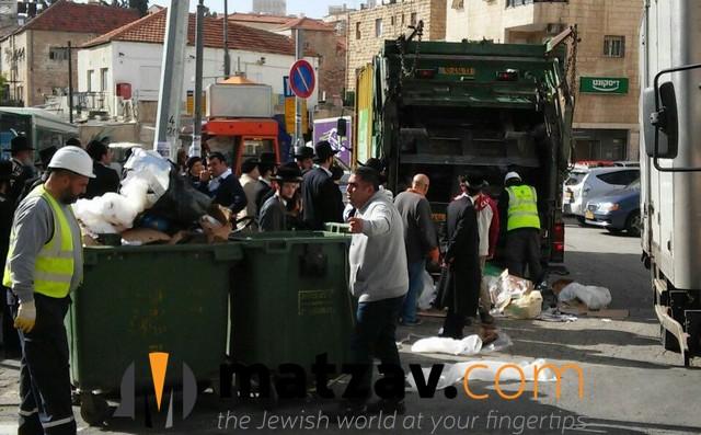 GARBAGE YERUSHALAYIM (1)