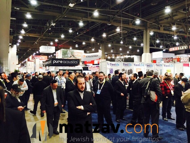 Minchah Minyan at The International Consumer Electronics Show in Las Vegas
