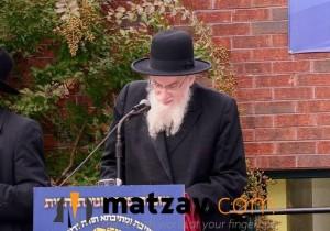 Rav Yisroel Belsky (11)