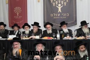 Rav Yisroel Belsky (211)