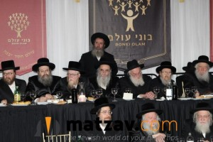 Rav Yisroel Belsky (217)