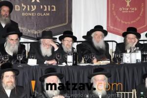 Rav Yisroel Belsky (218)