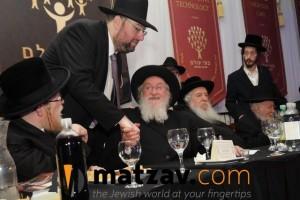 Rav Yisroel Belsky (221)