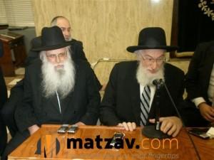 Rav Yisroel Belsky (236)