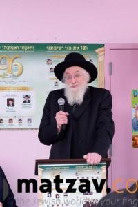 Rav Yisroel Belsky (259)