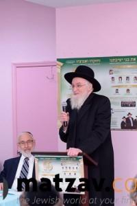 Rav Yisroel Belsky (262)