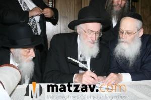Rav Yisroel Belsky (296)
