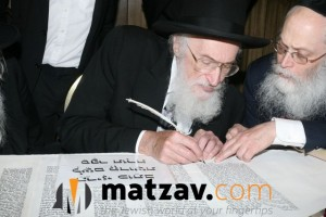 Rav Yisroel Belsky (297)