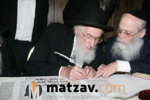 Rav Yisroel Belsky (298)
