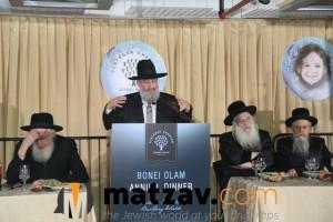 Rav Yisroel Belsky (30)