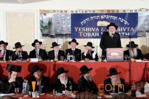 Rav Yisroel Belsky (316)