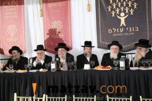 Rav Yisroel Belsky (33)