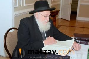 Rav Yisroel Belsky (356)