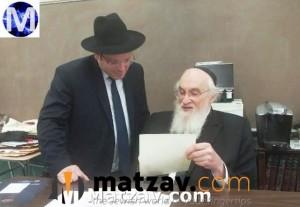 Rav Yisroel Belsky (367)