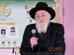 Rav Yisroel Belsky (368)