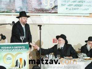 Rav Yisroel Belsky (369)