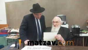 Rav Yisroel Belsky (370)