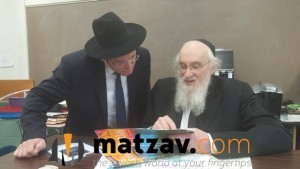 Rav Yisroel Belsky (372)