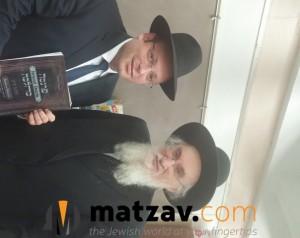 Rav Yisroel Belsky (373)