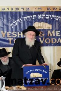 Rav Yisroel Belsky (378)