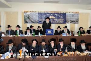Rav Yisroel Belsky (381)