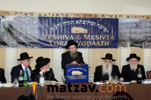 Rav Yisroel Belsky (384)