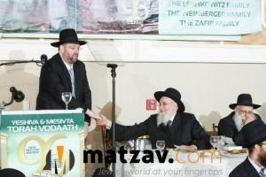 Rav Yisroel Belsky (4)