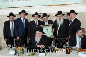 Rav Yisroel Belsky (413)