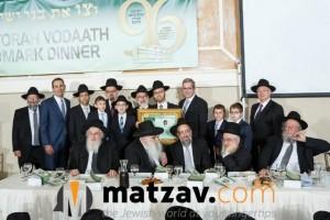 Rav Yisroel Belsky (415)