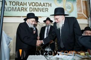 Rav Yisroel Belsky (417)