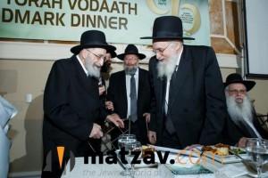Rav Yisroel Belsky (418)