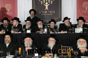 Rav Yisroel Belsky (44)