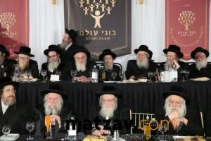 Rav Yisroel Belsky (45)