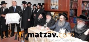 Rav Yisroel Belsky (57)