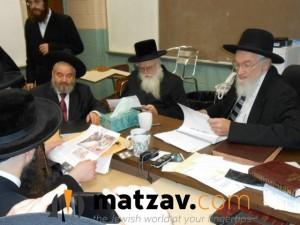 Rav Yisroel Belsky (79)