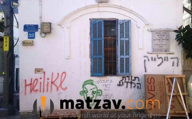 hitler graffiti
