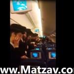 in flight minyan
