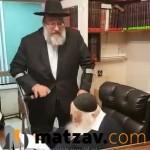 rav chaim