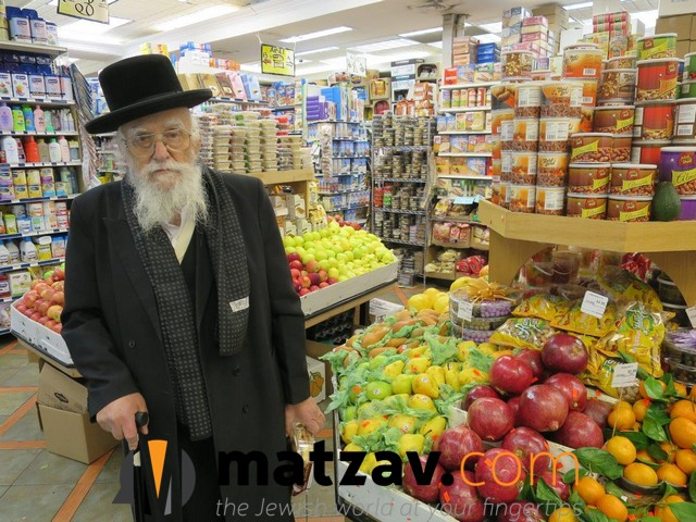 tu b'shevat (15)