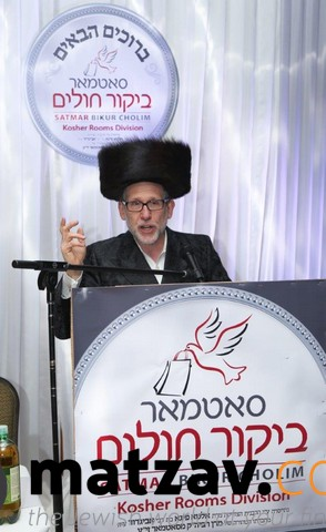 Dr Richard Friedman beis yisroel hospital