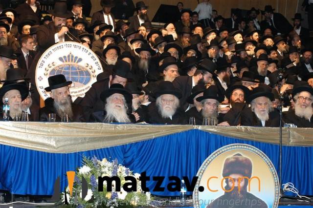 Erlauer Rebbe (154)